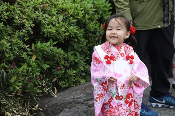 kid in kimono