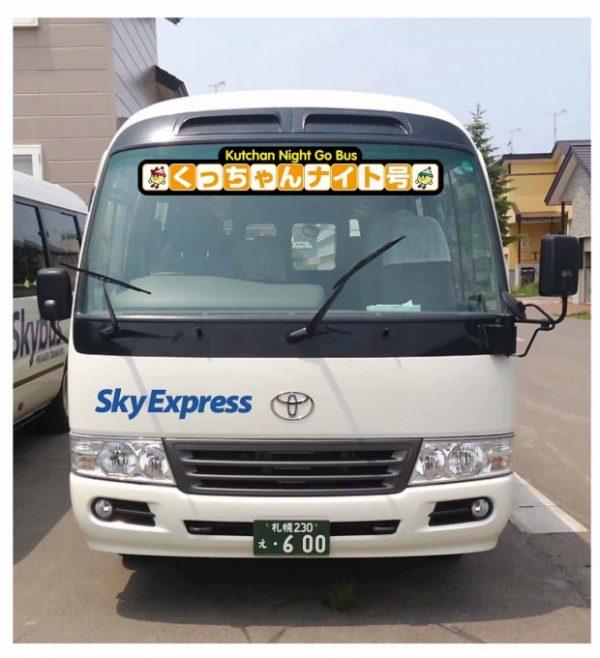 Kutchan Night Go Bus