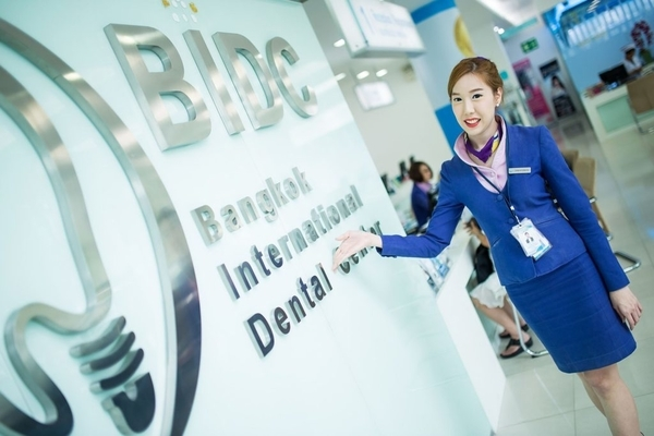 bali dental service